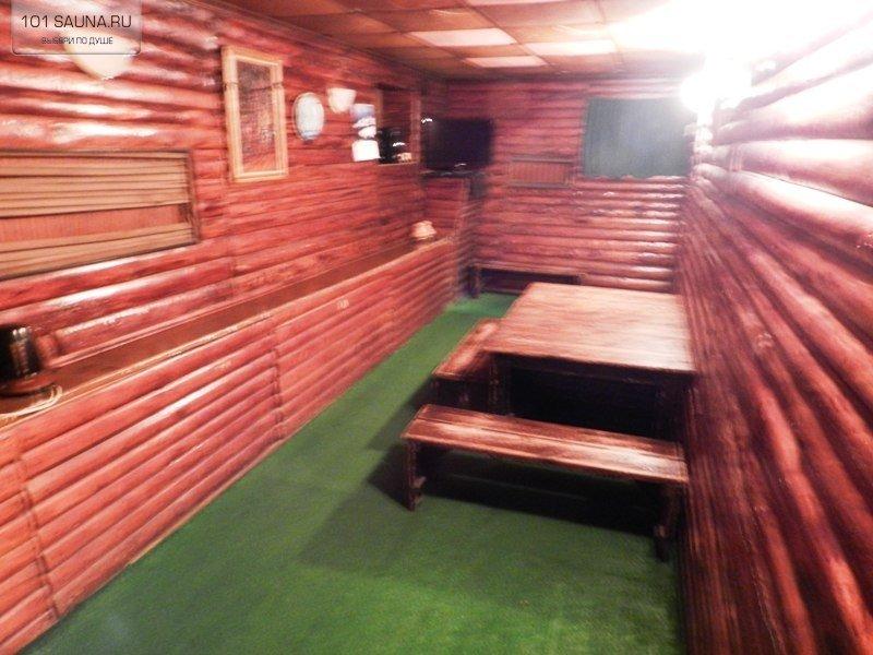 Клуб фартуна в спб фото 250-184