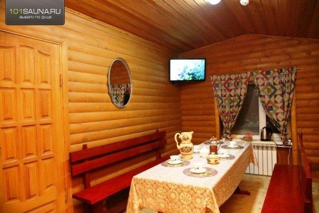 факультета семейная сауна в нижневартовске квартира посуточно рублей